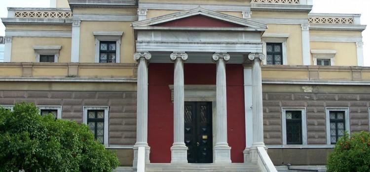 Γνωρίστε τις Εκλογές των Κοινοβουλευτικών Ομάδων του Μοντέλου Βουλής των Ελλήνων