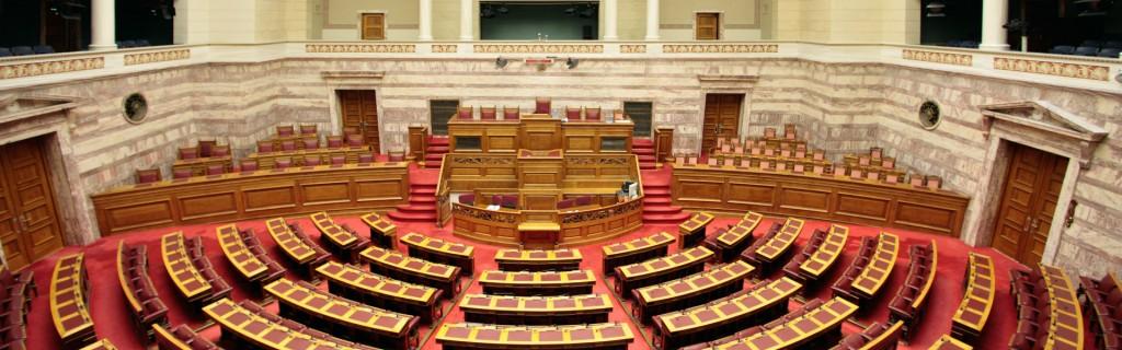 Μοντέλο Βουλής των Ελλήνων