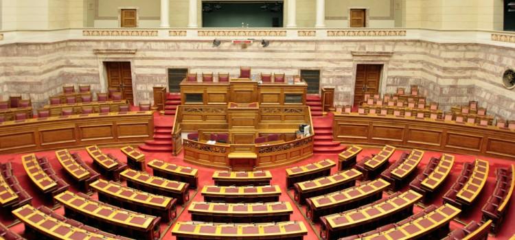 Η Κυβέρνηση του Μοντέλου Βουλής των Ελλήνων 2016